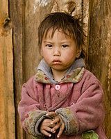 Faces of Bhutan - Images | David Kuenley O