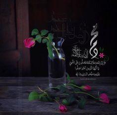 محمد عليه الصلاه والسلام Milad Ul Nabi, Madina, Islamic Calligraphy, Loving U, Allah, Peace, Painting, Destinations, Painting Art
