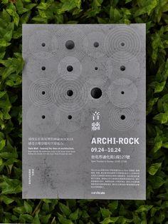 Archi-Rock - Exhibition Identity by Andrew wong - Onion Design Associates, via Behance Zen Design, Buch Design, Asian Design, Japanese Design, Print Design, Layout Design, Event Poster Design, Graphic Design Posters, Conception Zen