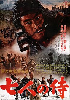 Seven Samurai. Directed by Akira Kurosawa. An amazing tale of a desperate village and the samurai who save them. Some of the best cinematography I have ever seen.
