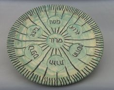 Passover Seder Plate - Stoneware Pottery