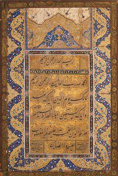 Illuminated Album Page With Sura Al-Fatiha | The Aga Khan Museum: Arts of the Book: Illustrated Texts, Miniatures - Safavid, 16th century CE