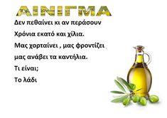 Olive Tree, Trees To Plant, Blog, Education, School Projects, Greek, Autumn, Google, Plants
