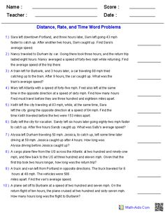Ratios amd Rate Word Problems Worksheets | Math-Aids.Com ...