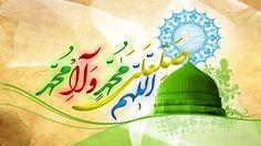 عید میلاد نبی(ص) اور ہفتہ وحدت کی مناسبت سے خصوصی پروگرام