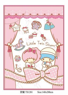 【2012】Blanket (140x200cm)(Manufacturer: uji Hong Kong) ★Little Twin Stars★