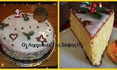 βασιλοπιτα-με-πορτοκαλαδα Greek Sweets, Greek Desserts, Greek Recipes, Cake Frosting Recipe, Frosting Recipes, Sweets Recipes, Cake Recipes, Xmas Recipes, Vasilopita Cake