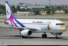 Meraj Airlines (IR) Airbus A320-232 EP-AJI aircraft, painted in ''Asiatic Cheetah'' special colors & the sticker ''Mehrabad 2007'' on the fuselage, rolling at Iran, Mashhad Int'l Airport (or Shahib Hasheminejad Int'l Aiport). 06/06/2017. (The plane stored at Iran, Tehran Mehrabad Int'l Airport Jun. 2017).