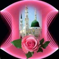 Islamic Images, Islamic Pictures, Islamic Art, Good Morning Wishes, Good Morning Images, Flower Phone Wallpaper, Wallpaper Backgrounds, Kaligrafi Allah, Mecca Madinah
