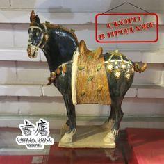 Статуэтка, Конь в праздичном убранстве, Династия ТАН - СКОРО В ПРОДАЖЕ