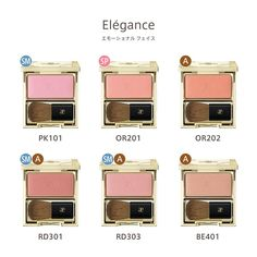 Luxury Branding, Hair Makeup, Blush, Make Up, Lipstick, Cosmetics, Beauty, Color, Lipsticks