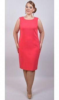 Однотонное платье-футляр кораллового цвета