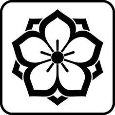 Chuinyaekikyo