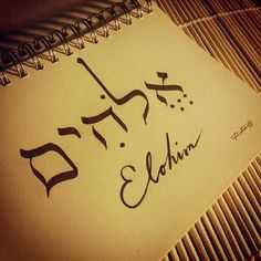"""Elohim (God) El primer nombre con el que Dios es revelado en la Escritura es el nombre hebreo de """"Elohim"""". Este es el único nombre que se usa para Dios en el primer capítulo del libro de Génesis, y se repite en casi cada versículo. """"Elohim"""" es usado unas 3,000 veces en las Escrituras y en más de 2,300 de estas referencias, el término es aplicado a Dios mismo. En los demás casos, es usado para referirse a ídolos, dioses paganos o gentiles Hebrew Names, Hebrew Words, Hebrew Tattoo, Learn Hebrew, Spiritual Encouragement, Names Of God, Bible Knowledge, Bible Scriptures, Christian Quotes"""