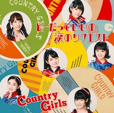 "Nakuro's Blog: Country Girls ""Doo Datte Ii No / Namida No Request..."