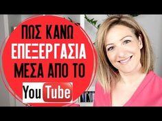 Make Video Greece - YouTube Channel - Greek Video Tutorials - Πως κανω επεξεργασία βίντεο μεσα απο το YouTube Made Video, Create Yourself, Youtube, Greek, Channel, Success, Videos, Youtubers, Greece