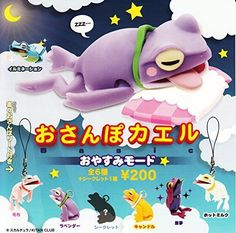 Contact Walk Frog Basic Night Mode 7 Pics Set Capsule Toys Gashapon #KitanClub