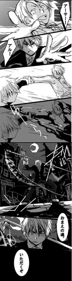 Oh good god, a hetalia x soul eater crossover… I didn't know I needed this till now...