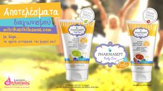Αποτελέσματα διαγωνισμού με δώρα Pharmasept @ mitrikosthilasmos.com Personal Care, Beauty, Self Care, Personal Hygiene, Cosmetology