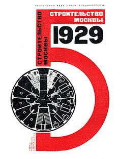 Page: Building in Moscow  Artist: El Lissitzky  Completion Date: 1929  Style: Constructivism  Genre: design  Tags: designs-and-sketches, covers