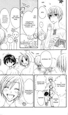Чтение манги Кофейня счастья с третьей улицы 8 - 38 - самые свежие переводы. Read manga online! - ReadManga.me