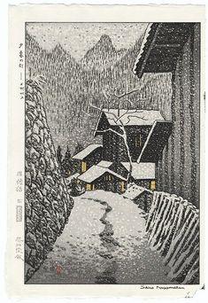 Shiro Kasamatsu (1898 - 1991) Japanese Woodblock Print Sunset at Minakami, Gunma, Joshu, 1958