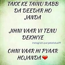 207 Best Punjabi Quotes Images Hindi Quotes Manager Quotes