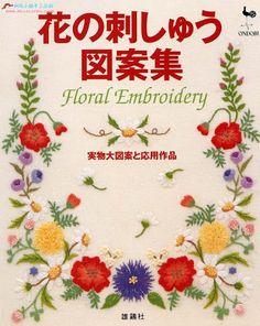花的刺绣 - wu - Picasa Web Albums