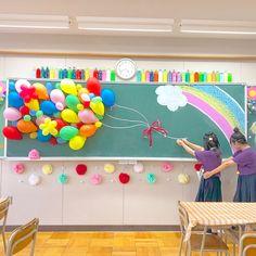 ウェルカムスペースに真似したい!完成度が高すぎる高校生の『文化祭装飾』が凄い♡ | marry[マリー] Diy Home Crafts, Decor Crafts, Art For Kids, Crafts For Kids, School Murals, Rainbow Room, Halloween Party Decor, Diy Wall Art, Classroom Decor