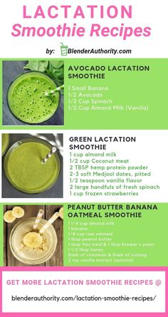 9 Delicious Lactation Smoothie Recipes – About Breastfeeding Boost Milk Supply, Increase Milk Supply, Lactation Recipes, Lactation Cookies, Lactation Foods, Lactation Boosting Foods, Green Smoothie Recipes, Healthy Smoothies, Breakfast Smoothies