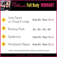 12 Minute full body workout for a strong and beautiful YOU!