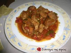 Μπεκρή μεζέ   IN GREEK Greek Cooking, Cooking Time, Cooking Recipes, Healthy Recipes, Healthy Foods, Greek Recipes, Tapas, Recipies, Pork