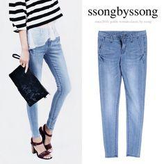 Next Piece Spandex Skinny Jeans
