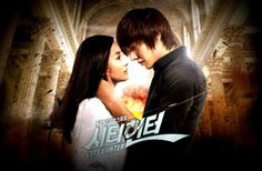 Drama Korea City Hunter (1-20 Episode)