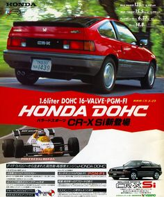HONDA DOHC CR-C Si Catalogue
