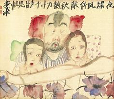 Li Jin (b.1958) AUTUMN SONG Color and ink on paper 37×42.5cm 李 津(b.1958) 春光秋韻 設色 紙本 37×42.5cm 款識 :夜深風竹敲秋韻,萬葉千聲皆是恨。李津 鈐印 :李津之印(白)