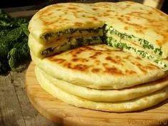 Вегетарианские рецепты: Хачапури с зеленью