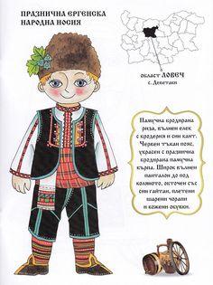 Cross Stitch Samplers, Cross Stitch Patterns, Ethno Style, Folk Embroidery, Classroom Fun, Folk Costume, Valentines Diy, Easter Crafts, Paper Dolls