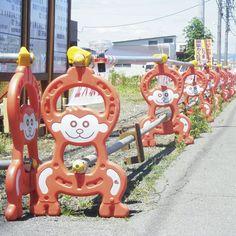 Monkey Pipe Barricade in Japan