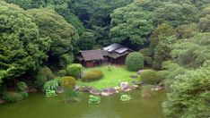 This is the Tokyo National Museum Garden and Tea House. Wouldn't that be a beautiful view to wake up to every day? Japan Picture, Japanese House, Japanese Style, National Museum, Beautiful Space, Scary Halloween, Landscape Design, Places To Visit, Home And Garden
