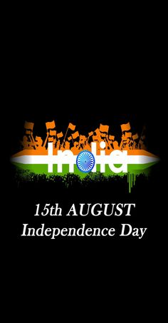 Indian Independence Day Images, Happy Independence Day Photos, Independence Day Hd Wallpaper, Independence Day Images Download, 15 August Independence Day, 15 August Images, August Pictures, August Wallpaper, Name Wallpaper