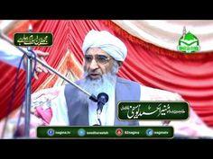 Shahadat o Pegham Syedina Imam Hussain (R.A) | At Qasur 23-10-2016 |