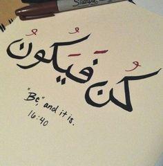 kun faya kun be and it is Arabic Calligraphy Design, Arabic Calligraphy Art, Calligraphy Quotes, Arabic Art, Calligraphy Alphabet, Islamic Inspirational Quotes, Islamic Quotes, Islamic Teachings, Islamic Dua
