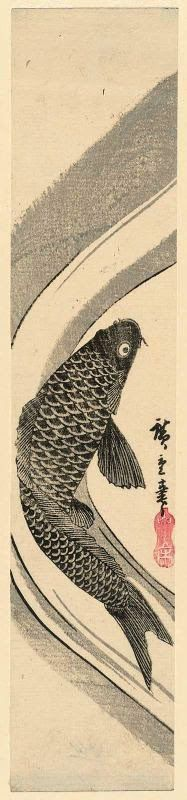 Hiroshige Ando.  I can't believe I don't have a copy of this scroll painting in my house.
