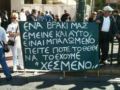 Kai, Funny Greek, Funny Photos, Funny Texts, I Laughed, Life Quotes, Hilarious, Jokes, Messages