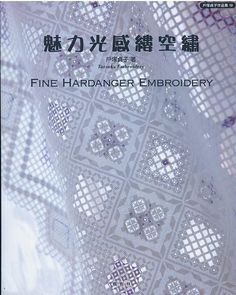 Fine Hardanger Embroidery by Sadako Totsuka Japanese Craft Book (In Chinese)