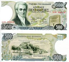 Roberts World Money. Sellers of Quality World Banknotes. French West Africa, German East Africa, Chatham Islands, Belgian Congo, African States, Cocos Island, Greek History, St Pierre And Miquelon, Show Me The Money