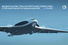 ΤΟ ΚΟΥΤΣΑΒΑΚΙ: Η Ρωσία κατασκευάζει το μεταγωγικό γίγαντα των αιθ...