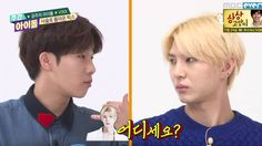 Weekly Idol VIXX, no offense but it was kind of boring with Sunggyu, but i gotta say Leo looked rlly good in this episode in his blond hair Weekly Idol, Myungsoo, Best Bud, Vixx, Infinite, Dramas, Blonde Hair, Leo, Personality