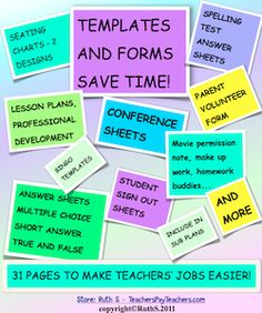 Templates and forms teachers need! Don't go crazy trying to create them yourself when they're all on one folder on your computer!